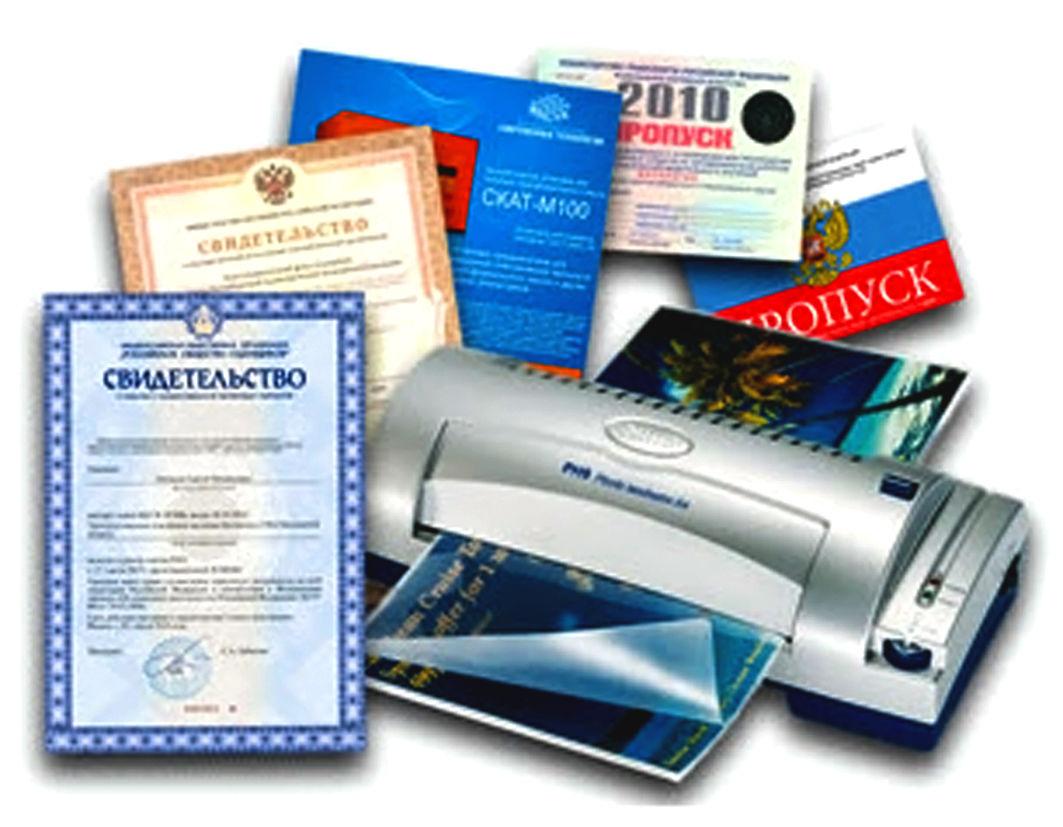 Ламинирование документов и предназначенных для этого устройствах