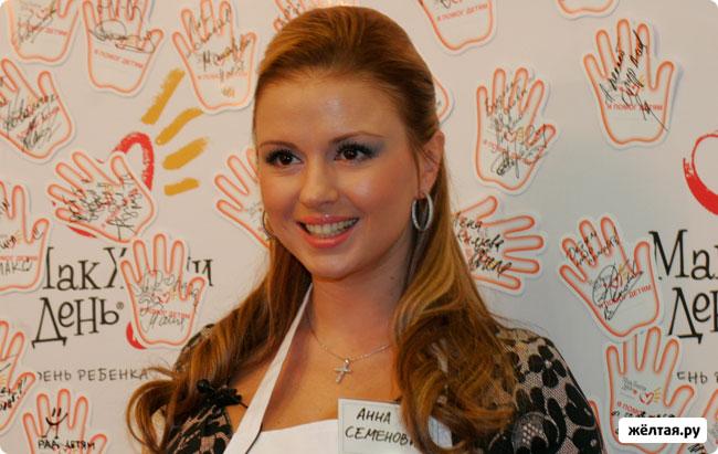 Личная жизнь Анны Семенович