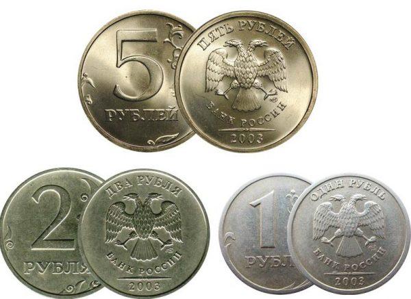 Все о ценных монетах России