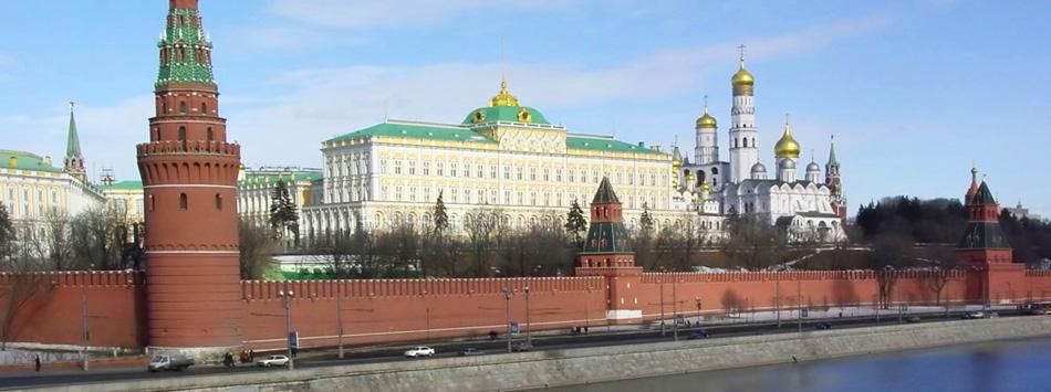 Справочник организаций Москвы в электронном виде