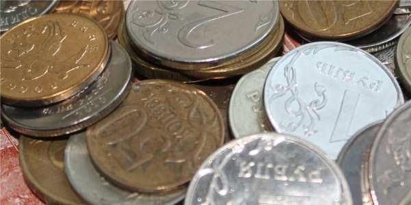 Узнать цены на монеты России 2020