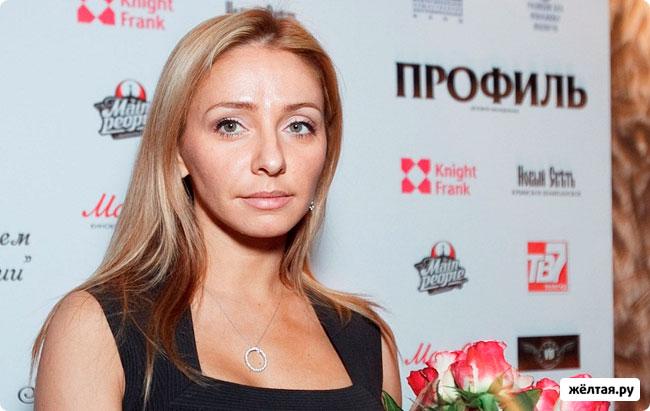 Татьяна Навка снова хочет выйти замуж