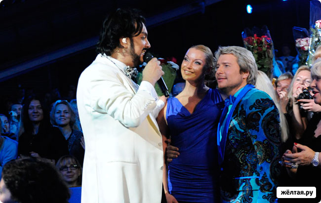 Собчак, Басков и Волочкова